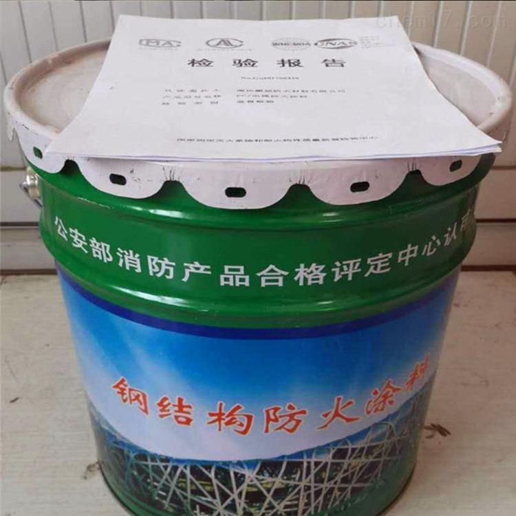 中球厂房压型钢板防火涂料有机快干型