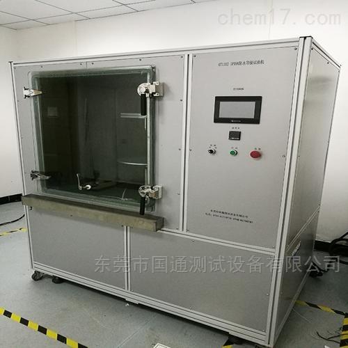 IPX9K强喷防水试验箱