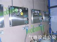 实验室气路工程招标