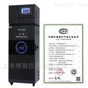 昌都地区 总磷在线 TPG-3030 上海博取现货