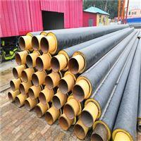 管径377聚氨酯地埋式蒸汽保温管