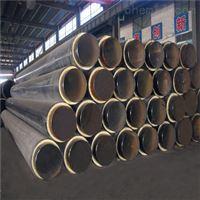 管径273高密度聚乙烯直埋外护管近期报价