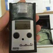 美国英思科进口JCB4手持式甲烷检测仪
