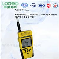 加拿大BWGAS PROBE IAQ空气质量检测仪