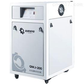 QWJ-200静音无油空压机厂
