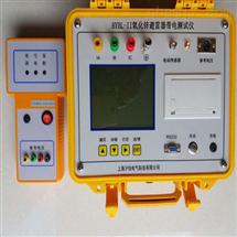 HYBL-II 氧化锌避雷器带电测试仪