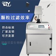 HBY-1200型熔喷布颗粒物过滤性能测试仪