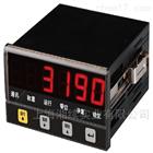 工控称重仪表XK3190-C802带全隔离RS485串口