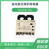 施耐德EOCR自动复位保护器继电器EOCR-AR