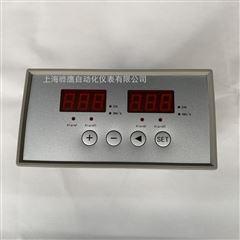 SZC-01智能转速表SZC-03 SZC-04转速检测仪