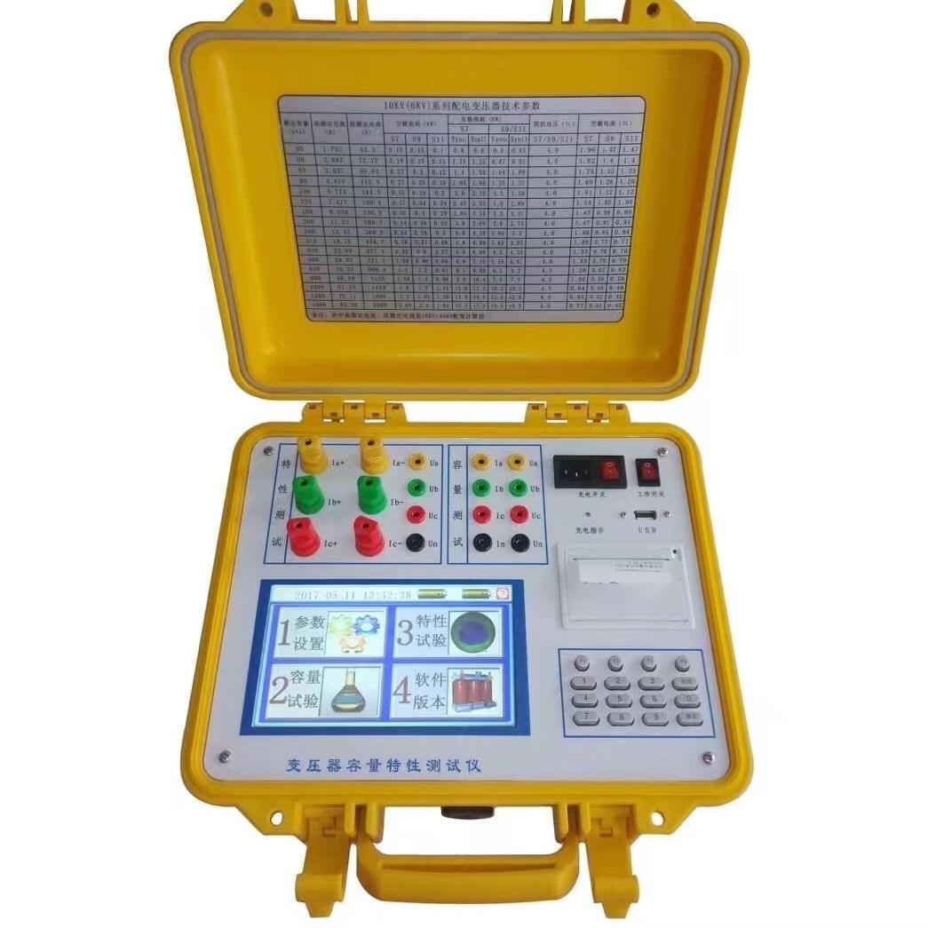 JY容量特性测试仪技术指标