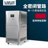高低溫冷熱一體機安裝環境說明