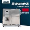 防爆型制冷加热循环装置操作流程说明