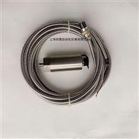 ZHJ-2-01-02两线制振动速度传感器