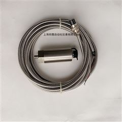DPS-0.5-5-H-V低频振动传感器