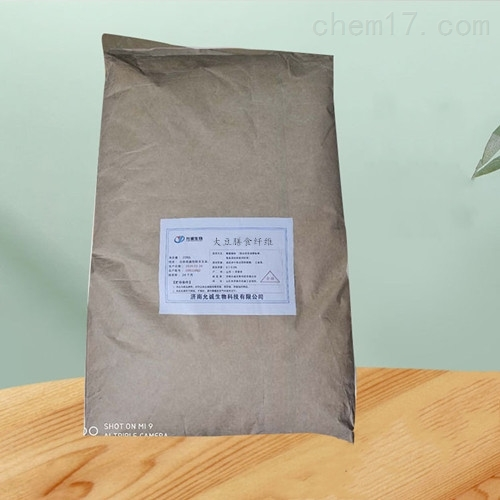 化妆品级大豆膳食纤维增稠剂量大优惠