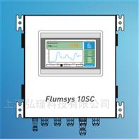 Flumsys 10SCJensprima/杰普在线游动电流仪