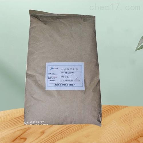 化妆品级大豆拉丝蛋白增稠剂量大优惠