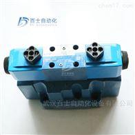 VICKERS電液換向閥DG5V-7-6C-M-U-H7-30