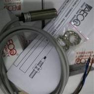SC30M-A20 NO/NCK意大利AECO開關傳感器進口特價全國經銷