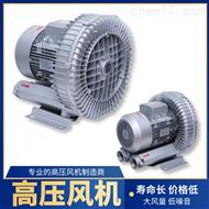 高壓旋渦風機選型