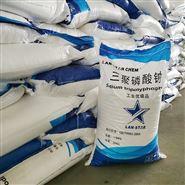 三聚磷酸钠水处理工业级高含量96洗涤剂