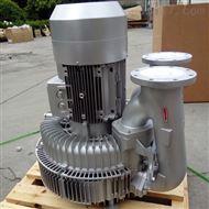 高压旋涡风机380w
