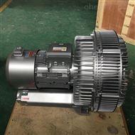 旋涡式气泵风机
