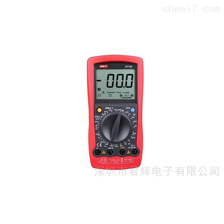 UT106 手持式汽车多用表