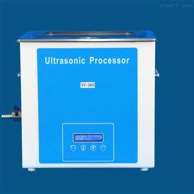 10升超声波清洗机