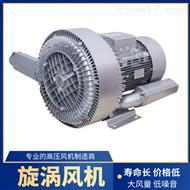 三相旋涡气泵