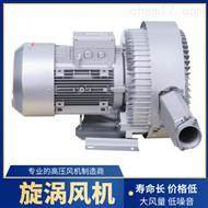 高压力旋涡气泵
