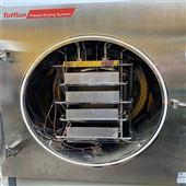 0.5回收二手真空冷冻干燥机