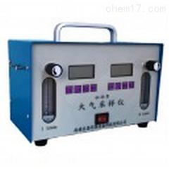 QC-2B双气路大气采样器(劳保所)