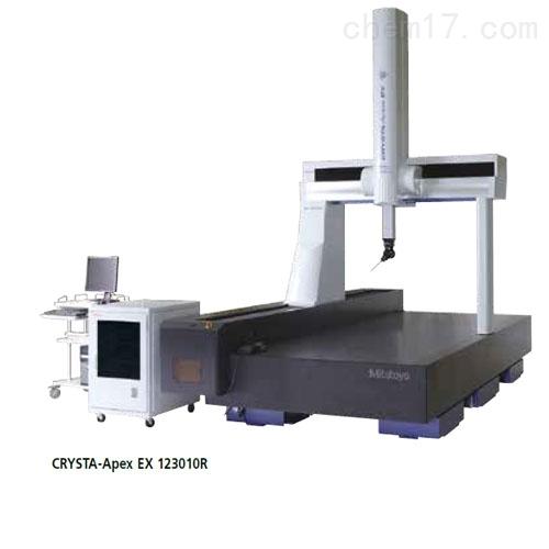 进口CNC三坐标测量机CRYSTA Apex三丰三次元