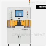 艾诺 AN8071艾诺Ainuo AN8071汽车中央控制盒老化系统