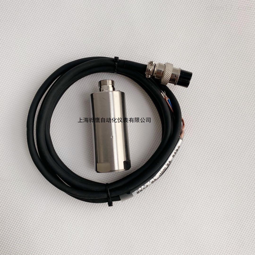 XH-VSG-2振动速度传感器