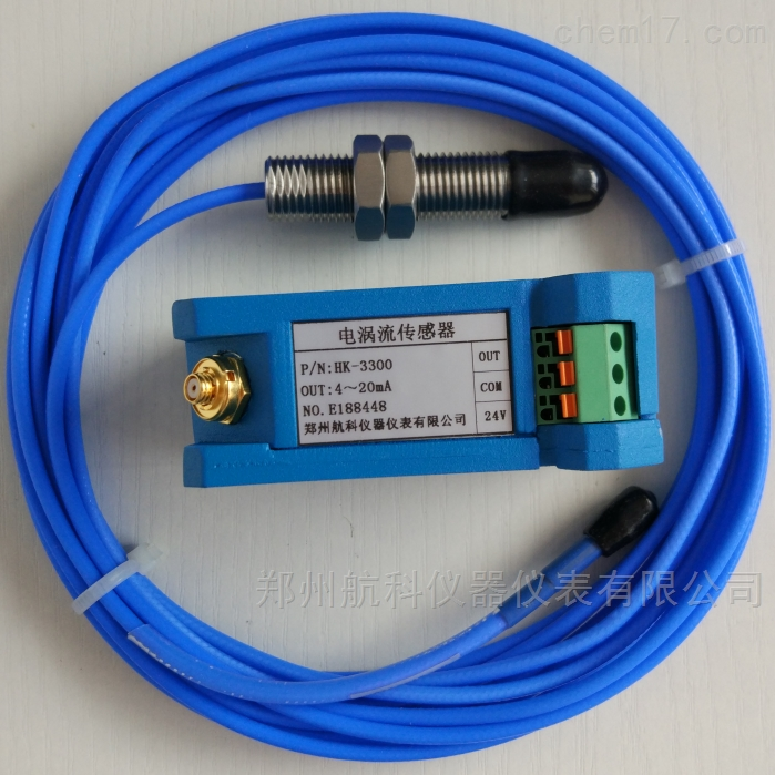 CWY-DO系列电涡流轴向位移摆度传感器