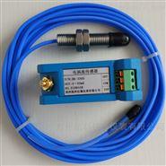 7200XL电涡流位移传感器
