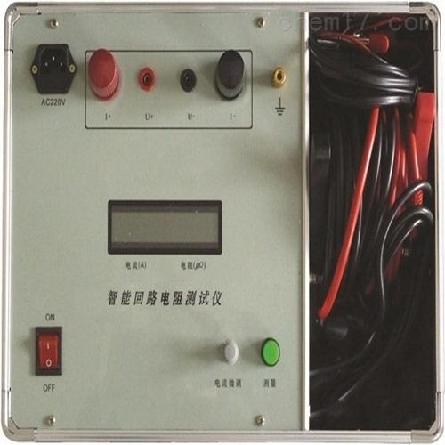 高性能智能回路电阻测试仪生产厂家