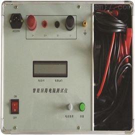 高性能智能回路電阻測試儀生產廠家