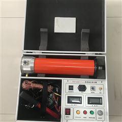 直流高压发生器1500W