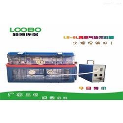 LB-8L环境空气采样器