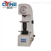手动洛氏硬度计HR-150A生产厂家