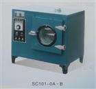 數顯式電熱恒溫鼓風干燥箱SC101-0B