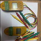 SL-8032三相交流数显相序表