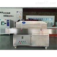 广东省深圳市紫外线杀菌机