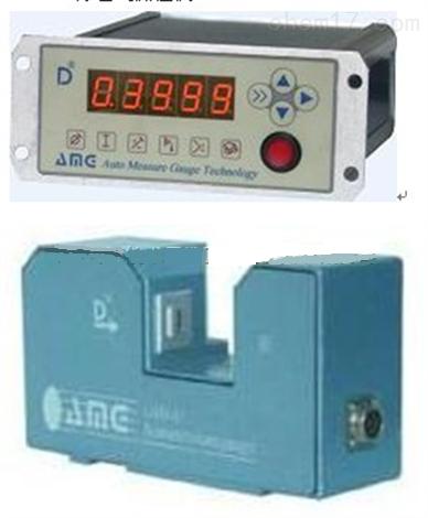 LGD-02漆包線激光測徑儀