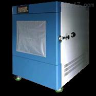HZK- GSD-S系列综合药品高温试验箱