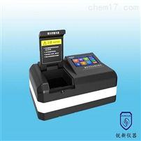ZY-810A/ZY-810紫外可见水质分析仪